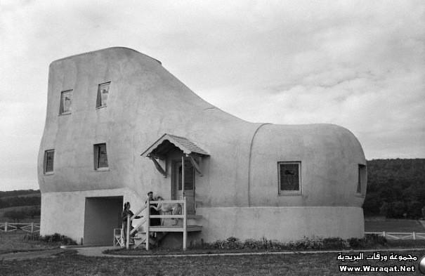 19-shoehouse