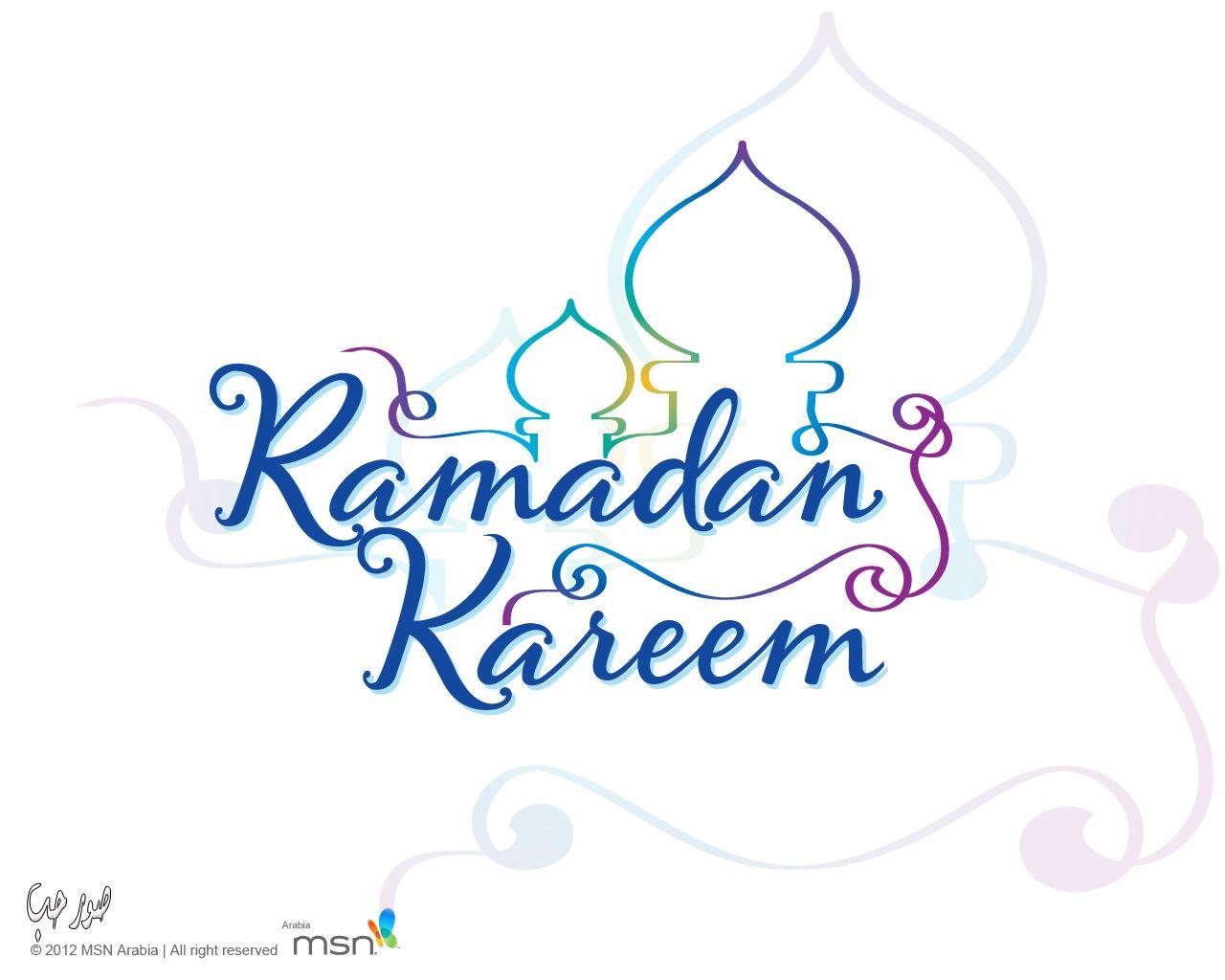 34   Cool Ramadan Kareem for Ramadan Kareem Transparent  181pct