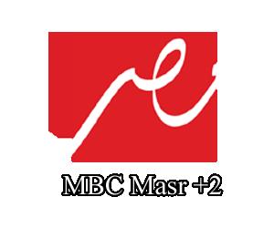 تردد قناة Mbc Masr 2 تردد قناة ام بي سي مصر بلاس 2 على النايل