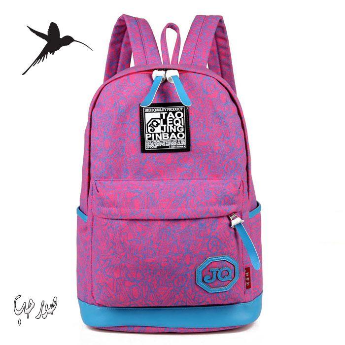 34f6b8ca982ad حقائب مدرسية جديدة للبنات