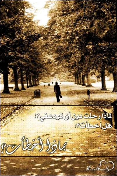 img 1388561073 630 صور حزينة جديدة , صور حزينه جدا