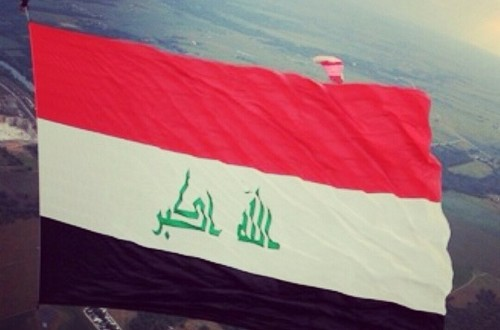صور علم العراق خلفيات علم العراق Hd قوية وجديدة شوف انا وياك