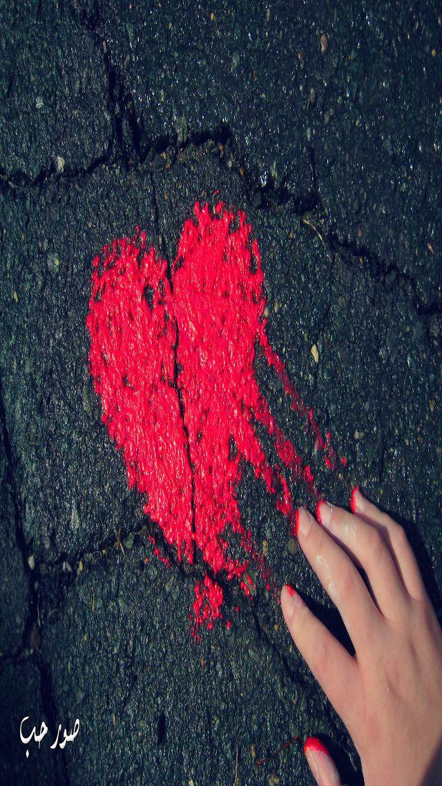 كلمات حب وعشق اقوى كلمات الحب الغرامية كلمات رومانسيه