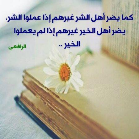 رمزيات واتس دينيه (1)
