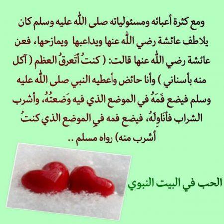 صور واتس اب اسلامية (1)