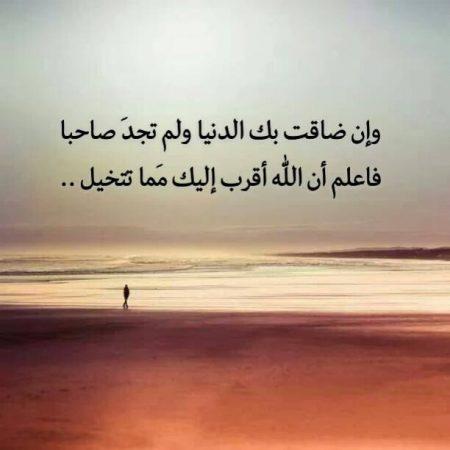 صور واتس اب اسلامية (3)