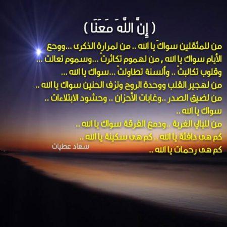 صور واتس اب اسلامية دينية (2)