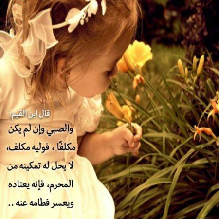 صور واتس اسلامية (1)