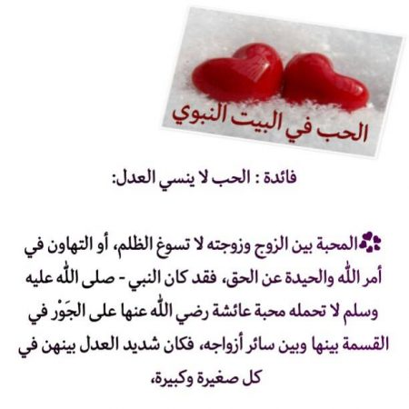 صور واتس دينيه اسلامية (2)