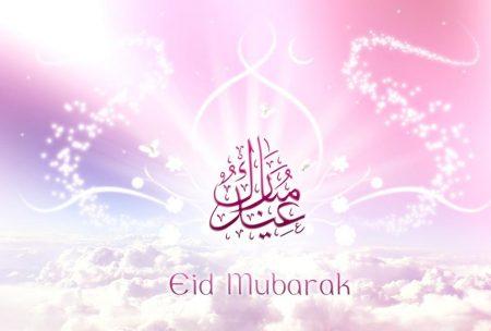 عيدالأضحي المبارك (1)