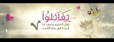 facebook covers (3)